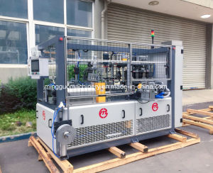 Coffee Cup Making Machine, Paper Cup Forming Machine for Hot Drinking Cups pictures & photos