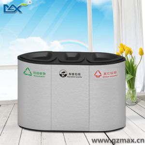 Manufacturer of Iron Material Stainless Steel Trash Bin pictures & photos