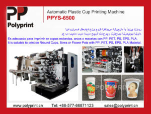 Six Color Curved Offset Plastic Cup Printing Machine pictures & photos