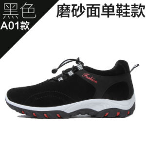2017 Autumn and Winter Men Climbing Shoes Slip All-Match Outdoor Shoes Casual Shoes Manufacturers Selling Fashion Shoes pictures & photos