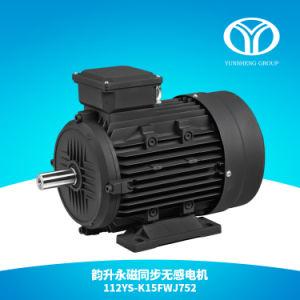 AC Permanent Magnet Synchronous Motor 4kw 1500rpm pictures & photos