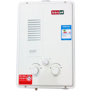 7L Low Pressure Flue Type Instant Gas Water Heater pictures & photos