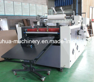 Automatic Hot Roll Paper and Film Lamination Machine (FMY-Z920) pictures & photos