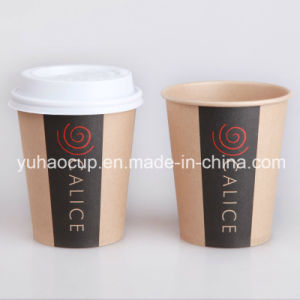 Natural Kraft Brown Coffee Cup (YH-L191) pictures & photos