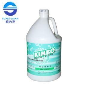 Carpet Clean Liquid Detergent/ Gum Remover pictures & photos