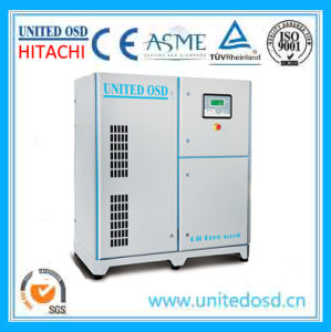 Mini 3.7kw Quiet Oil Free Scroll Air Compressor for Industrial