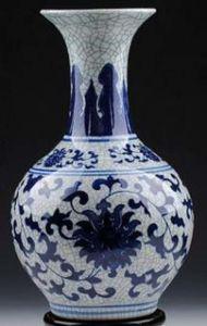 Chinese Antique Porcelain Vase Lw680 pictures & photos