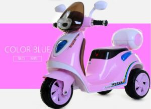 2016 New Model Children Electric Motorcycle pictures & photos