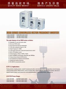Sensorless Vector Frequency Inverter