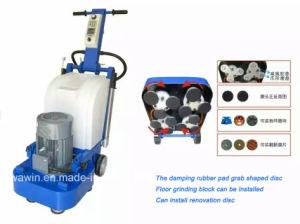 3 Phase 12 Heads Stone Floor Grinder / Concrete Grinding Polisher pictures & photos