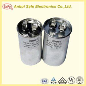 High Quality 12UF 450V Motor Capacitor Cbb65 pictures & photos