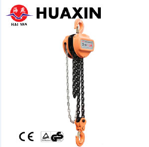 China Factory Price Hsc Type 1.5ton 3 Metres Chain Hoist
