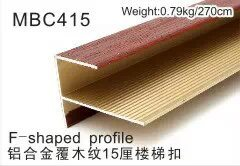 15mm F Satir Noseing Aluminum Flooring Accessories pictures & photos