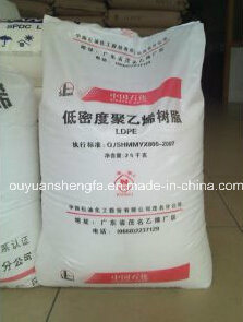 Virgin LLDPE Granule pictures & photos