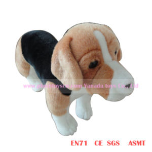 20cm Brown Simulation Plush Dog Toys