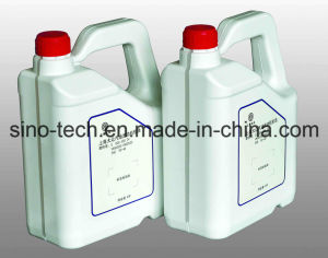 Bottle with Liquid Level Line Blow Moulding Machine pictures & photos