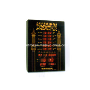 LED Digital Muslim Talking Azan Prayer Wall Time Clock pictures & photos
