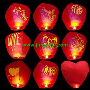 Kongming Light pictures & photos