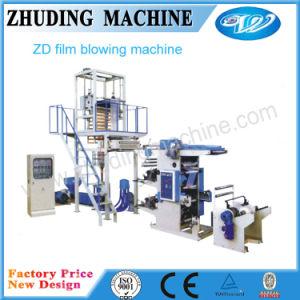 Mini Film Blowing Machine pictures & photos