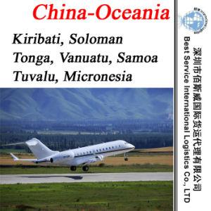 Freight Agent Kiribati, Soloman, Tonga, Vanuatu, Samoa, Tuvalu, Micronesia (forwarder) pictures & photos