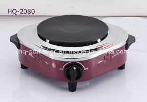 Heat Quickly Family Cooking Electric Stove