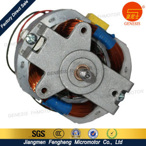 Hot Sale Household AC Universal Motor pictures & photos
