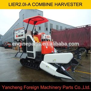 Small Tank Lier4lz-2.0b Grain Harvester pictures & photos