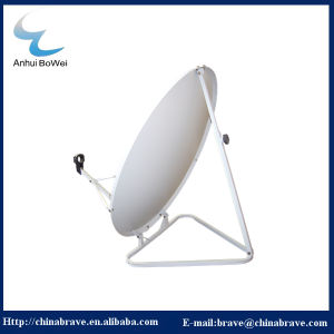 C Band Antenna for Satellite TV pictures & photos