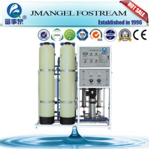 Since 2010 Top Quality Filter Membrane Ultra Pure Water System pictures & photos