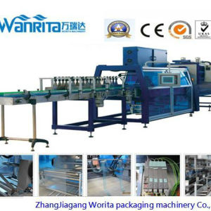High Speed Film Overwrapping Machine (WD-450A) pictures & photos