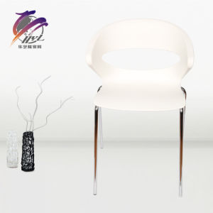 Armless Chair Plastic Staff Office Chair Stackable Office Visitor Chair pictures & photos