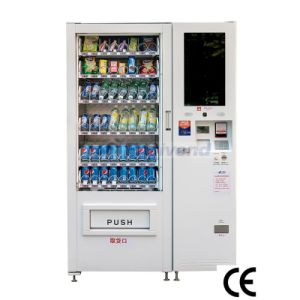 "Large Combo Vending Machine with 26""LCD Advert Screen (EV7636) pictures & photos"