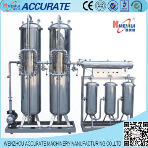 Water Purification System/Simple Water Treatment Plant pictures & photos