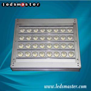 Desert Light 1000 Watt LED Flood Light pictures & photos