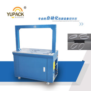 New Designed 220V Automatic Strapping Machine pictures & photos