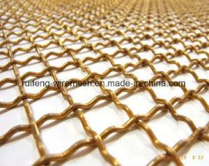 Crimped Square Copper Wire Mesh pictures & photos