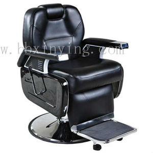 Metal Chair Bracket