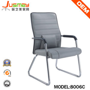 Fixed Base Visitor Meeting Leather Office Chair