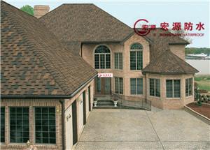 Multi-Color Fiberglass Asphalt Shingles Roof Tile Bitumen Tile pictures & photos
