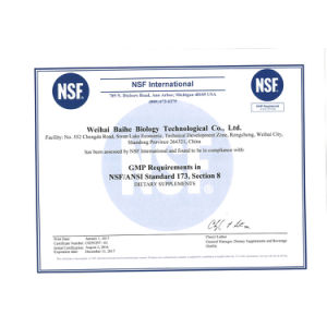 NSF Certified Alov Vera Beauty Softgel pictures & photos