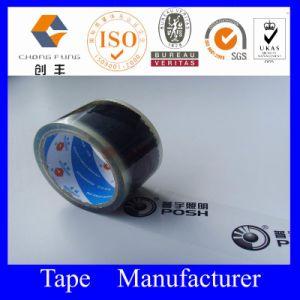2014 Hot Sale Logo Printed Packaging Tape