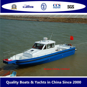 Bestyear Fishing Boat of 1100 pictures & photos