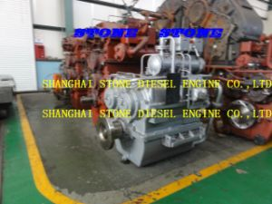 HC1250 marine gearbox pictures & photos