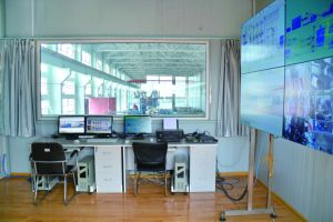 Intelligent Remote Centralized Control System pictures & photos