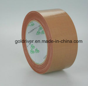 Brown Duct Tape for Pipe Winding (STK-214)