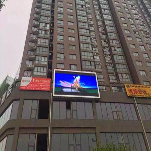 P6.667 SMD (6 Scan) Outdoor Full Color LED Display Module pictures & photos