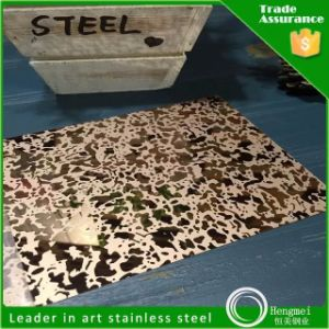 304/316/430/201 Etched Sheet Stainless Steel Plate with Lowest Price pictures & photos