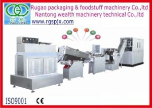 Lollipop Center Fill Gum Production Line pictures & photos