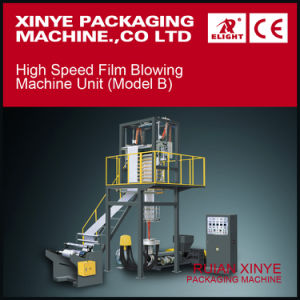 High Speed Film Blowing Machines pictures & photos