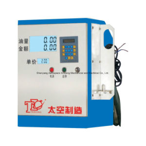 Filling Pump Vehicle Fuel Dispenser pictures & photos